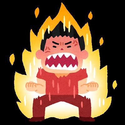 【悲報】アイドルマスター新作ゲーム「スタマス」、とんでもないバグが見つかり炎上