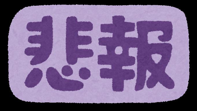 【悲報】「フシギバナ」が御三家の中で圧倒的に不人気な理由wwww