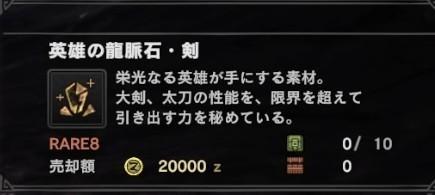 2018y03m04d_234723481.jpg