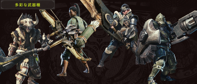 MHW-武器.png